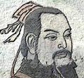 chuang-tzu_1.jpg